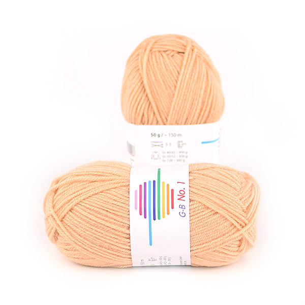 Strickwolle No.1 camel Nr.1351 '50 g'